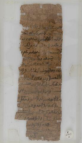 Lettre d'un marchand du Fayoum
