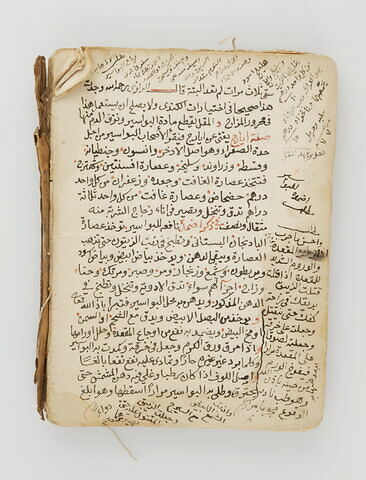Manuscrit (fragment)