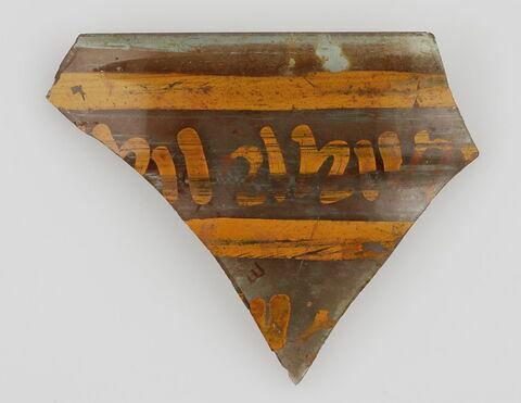 Fragment de bord transparent avec décor épigraphique ? en jaune