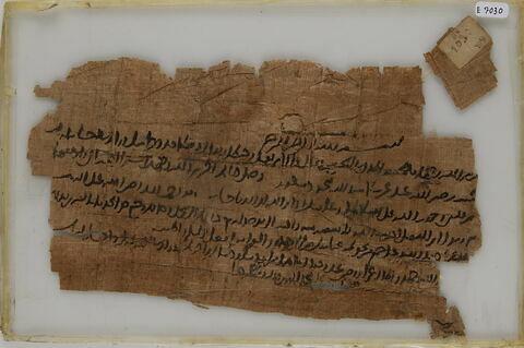Lettre commerciale adressée à Abû Hurayra par Muhammad b. al-Habîb