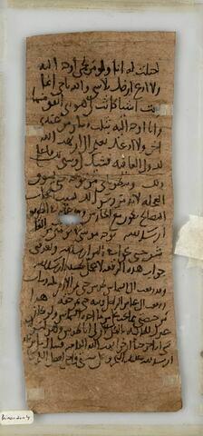 Document écrit sur papier