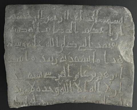 Stèle funéraire au nom de Zubayda fille d'Ibrahim fils de ʿAtim al-Farsi