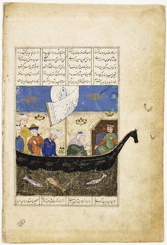 """Iskandar navigue avec ses compagnons sur la mer du Maghreb en direction du pays des Francs (page d'un """"Livre d'Alexandre"""")"""