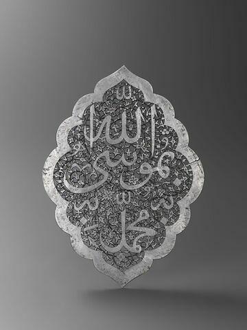 Plaque ajourée à décor floral et inscription cursive
