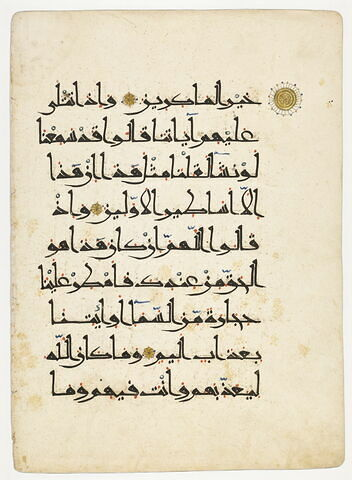 Page de coran : sourate 8 (Le butin, al-anfāl), versets 30 à 33