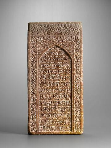 Stèle funéraire anonyme en forme de mihrab