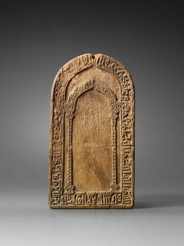 Mihrab portatif