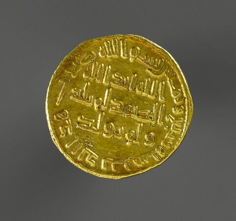 Dinar omeyyade datant du début du règne du calife al-Walid Ier (r. 705-715).
