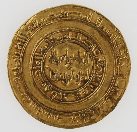 Dinar au nom du calife fatimide al-Hakim (r. 996-1021)