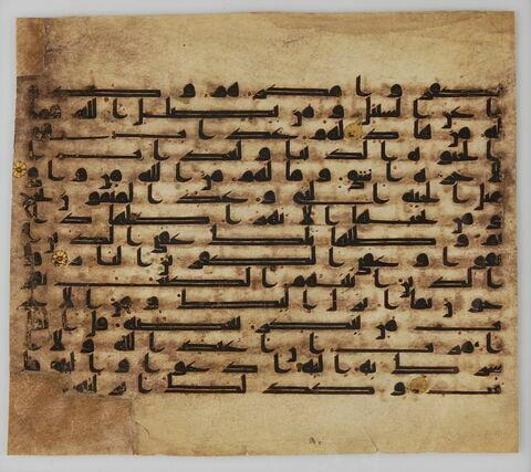Feuillet coranique : sourate 13 (Le tonnerre, al-raʿd), versets 33 (fin) à 37 (début)