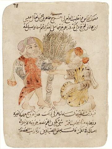 Scène d'aumône ? (page d'un recueil d'historiettes arabe)
