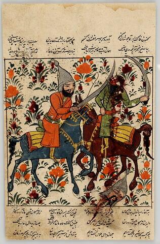 Le général iranien Tus frappe la tête d'un Turc au cours des combats contre Human (page d'un Shahnameh)