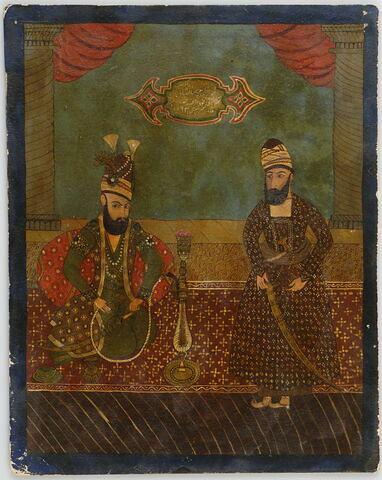 Karim Khan II fumant le narghilé