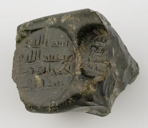 Fragment d'un poids annulaire de deux ratls de viande au nom de 'Ubayd Allah bn al-Habhab