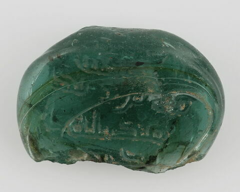 Estampille d'une mikyala de katam au nom de Usāma bn Zayd