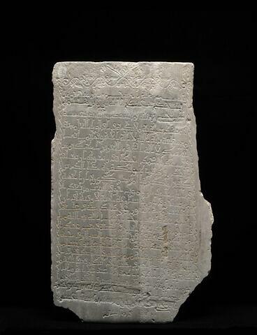 Stèle au nom de Abd Allah ibn Ibrahim al-Tujibi