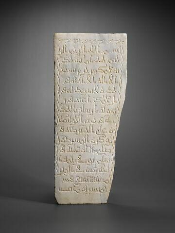 Stèle funéraire au nom de Muhammad bn Jarîr