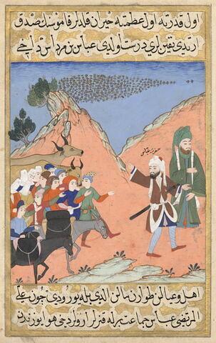 "Le Miracle des abeilles (page du ""Siyar-i Nabi"" de Murad III)"