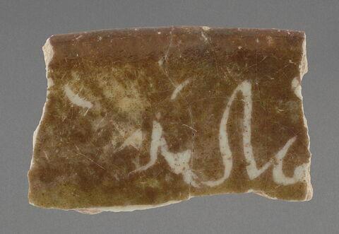 Fragment de lèvre
