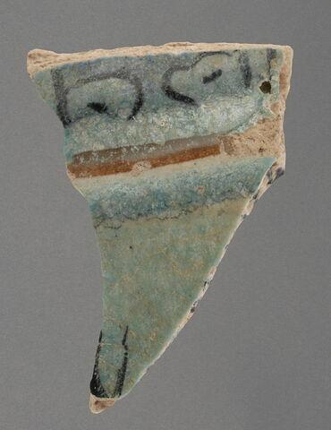 Fragment de col mouluré