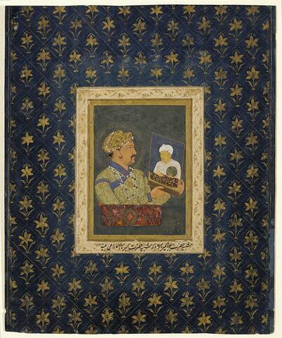 Portrait de l'empereur Jahangir tenant dans ses mains celui de son père, l'empereur Akbar (page d'album)