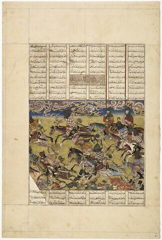 Faramarz poursuivant l'armée du roi de Kabul (page du Shahnamah dit « Demotte »)