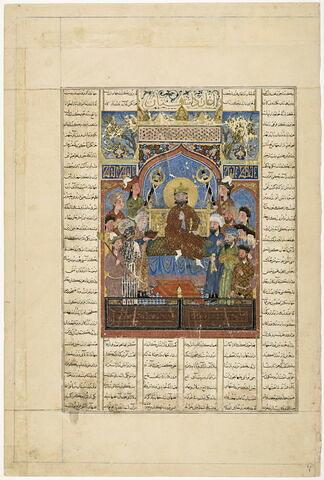 Alexandre en trône (page du Shahnamah dit « Demotte »)