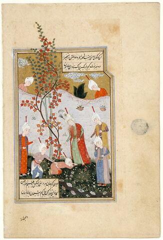Mahmud de Ghazna et Ayaz ou Prince accueillant une requête (page d'un recueil de poésie)