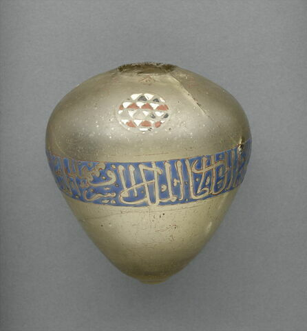 Récipient au nom de 'Umar II, sultan du Yémen