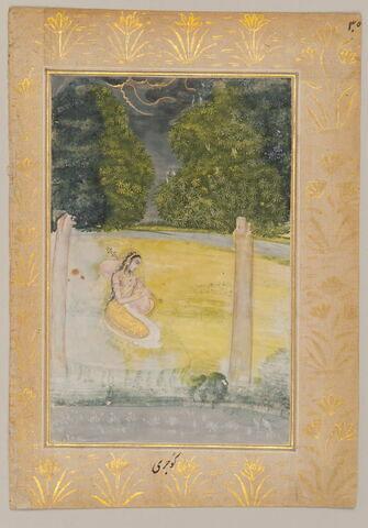 "Gujari Ragini : femme jouant de la vina (page d'un ""Ragamala"")"