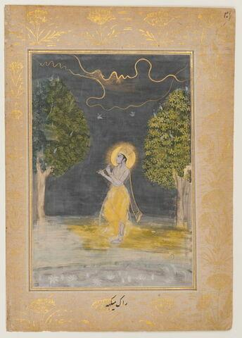 "Megha Raga : Krishna jouant de la flûte (page d'un ""Ragamala"")"