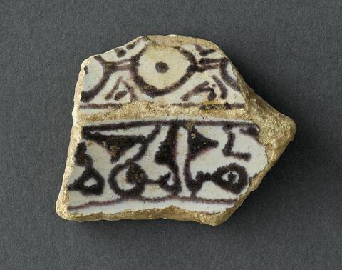 Fragment de marli de coupe à décor d'entrelacs, de pseudo-inscriptions et de cercles pointés