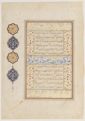 Page d'un coran : sourate 51 (Ceux qui se déplacent rapidement, al-ḏāriyāt), verset 40 (fin) à 59