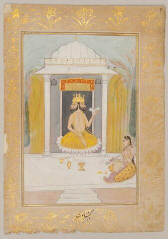 "Khambavati Ragini : Femme hindou honorant le dieu Brahma (page d'un ""Ragamala"")"