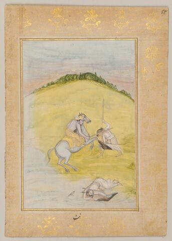 """Nat Ragini : scène de combat (page d'un """"Ragamala"""")"""
