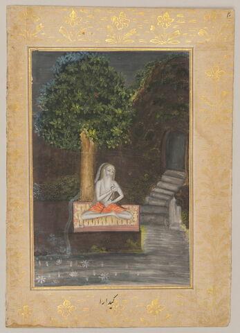 """Kedara Ragini : ascète sous un arbre (page d'un """"Ragamala"""")"""