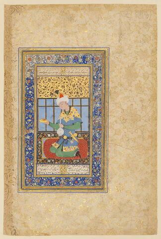 Jeune homme tenant un vase et une boite (page d'album)