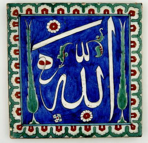 Carreau avec invocation à Allah