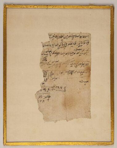 Fragment de page d'écriture