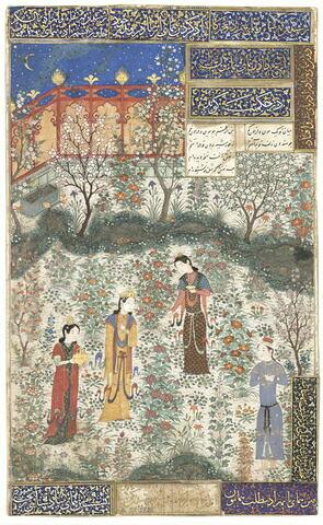 Le prince Humay rencontre en rêve la princesse Humayun (page d'un Anthologie ?)