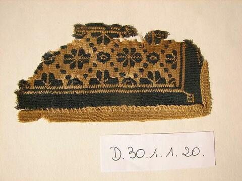 vue d'ensemble © 2008 Musée du Louvre / Antiquités égyptiennes
