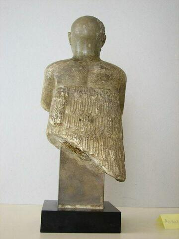 © 2007 Musée du Louvre / Antiquités orientales