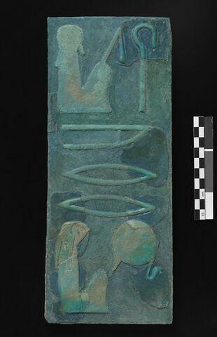 © 2012 Musée du Louvre / Christian Décamps