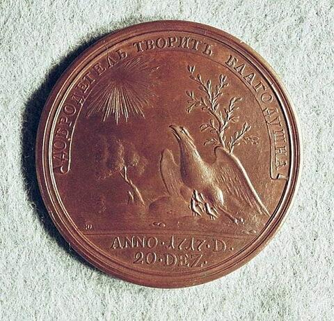 Médaille : Retour de Pierre Ier de ses voyages à l'étranger, 1717.