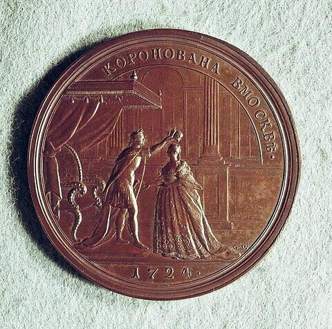 Médaille : Couronnement de Catherine Ière, 1724.