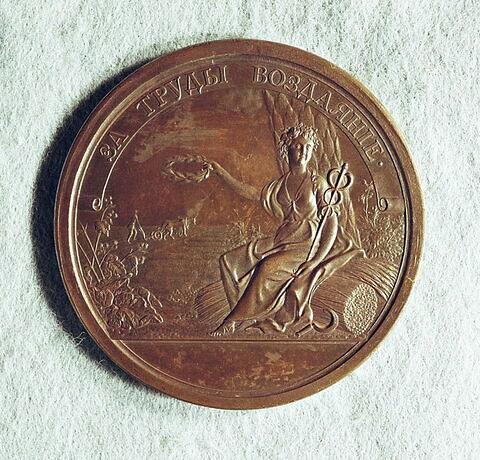 Médaille : De la part de la Société économique libre (récompense), non daté.