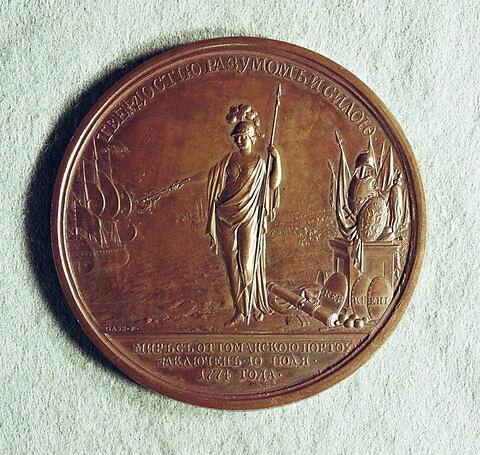 Médaille : Paix avec la Turquie, 1774.