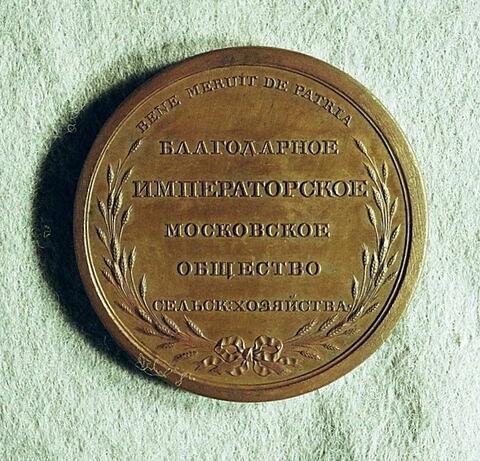 Médaille : Société agronomique de Moscou, non daté.
