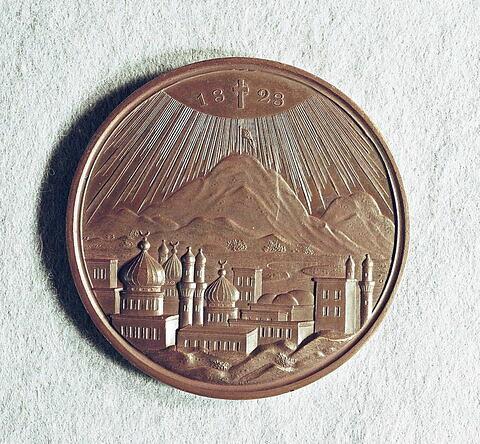 Médaille : Province d'Erivan acquise à la Russie, 1828.