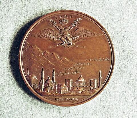 Médaille : Paix avec la Turquie, 1829.